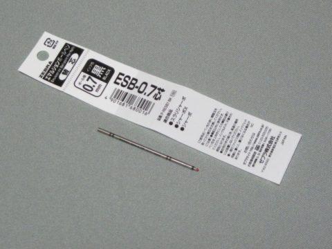 エマルジョンボールペン替芯 ESB-0.7